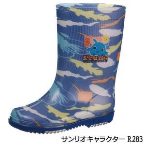 セール開催中 長靴 サンリオ R283|sunrise-shoes