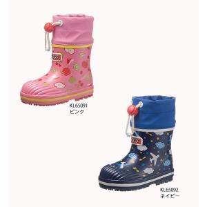 ベビー セール開催中 長靴 ペポ R801UL sunrise-shoes