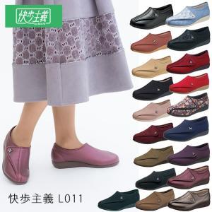 レディース スニーカー 軽い 脱ぎ履き簡単 快歩主義  L011|sunrise-shoes
