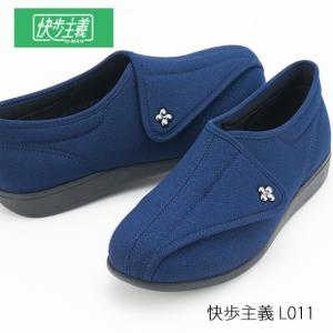 レディース 靴 軽量 脱ぎ履き簡単 快歩主義  L011(A)|sunrise-shoes