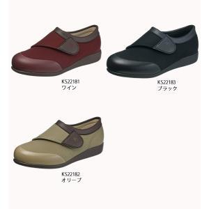 レディス 靴 軽量 3E 撥水 快歩主義  L049 sunrise-shoes