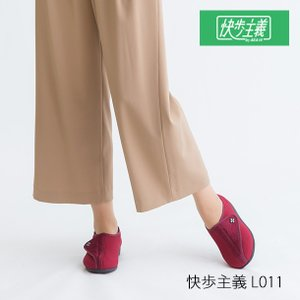 レディース 靴 軽量 脱ぎ履き簡単 快歩主義  L011(B)|sunrise-shoes