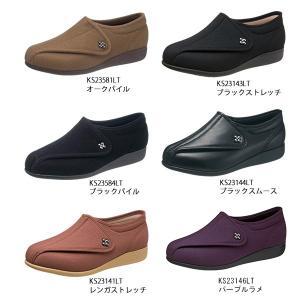 レディス 靴 幅広 ゆったり 5E 快歩主義  L011-5E 左足 sunrise-shoes