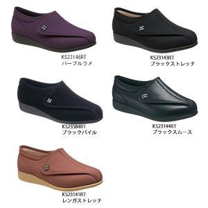 レディス 靴 幅広 ゆったり 5E 快歩主義  L011-5E 右足 sunrise-shoes