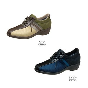 博多織モデル 3E 内ファスナー 快歩主義  L103H|sunrise-shoes