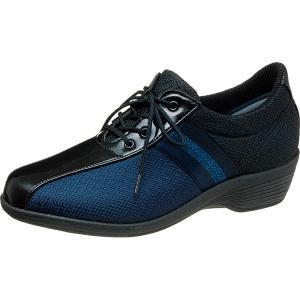 博多織モデル 3E 内ファスナー 快歩主義  L103H|sunrise-shoes|04