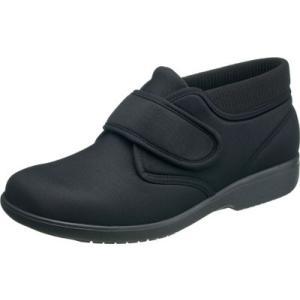 敬老の日 ギフト メンズ ブーツタイプ ゆったり 幅広 4E 快歩主義  M027|sunrise-shoes