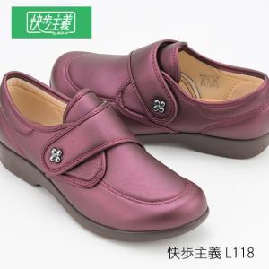 母の日 プレゼント レディス 靴 快歩主義  L118 sunrise-shoes
