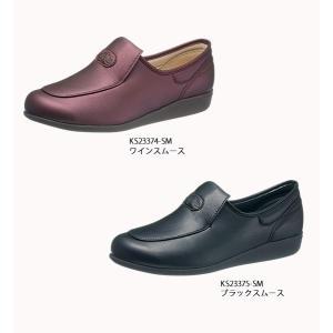母の日 プレゼント レディス 靴 3E 抗菌防臭 快歩主義  L122|sunrise-shoes