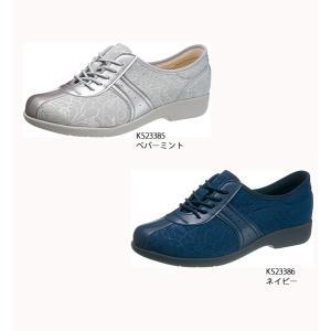 母の日 プレゼント 軽量 3E 抗菌防臭 内ファスナー 快歩主義  L123|sunrise-shoes