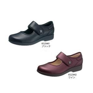軽量 3E 抗菌防臭 快歩主義  L129|sunrise-shoes