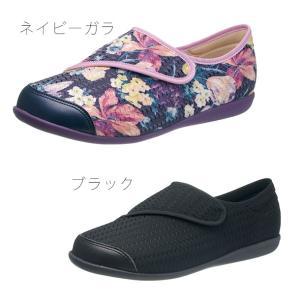 レディス 屋内用シューズ 幅広 5E 快歩主義  L131RS|sunrise-shoes