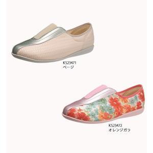 レディース 快歩主義  L132RS|sunrise-shoes