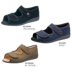 メンズ 靴 幅広 4E サンダルタイプ 快歩主義  M031SL sunrise-shoes