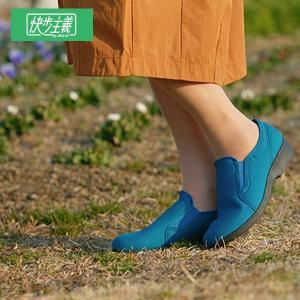 スリッポンタイプ 3E 抗菌防臭 撥水 快歩主義  L134|sunrise-shoes