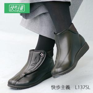 ブーツタイプ 脱ぎ履き簡単 面ファスナー付き 快歩主義  L137|sunrise-shoes