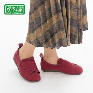 レディース スニーカー 屋内用 幅広 4E 快歩主義 L141RS ワインパイル|sunrise-shoes