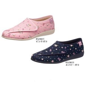 レディース 靴 快歩主義 ・ハローキティ L142|sunrise-shoes