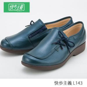レディース 靴 快歩主義 L143|sunrise-shoes