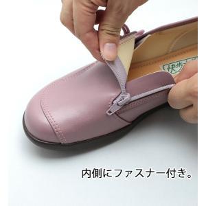 レディース 靴 快歩主義 L143|sunrise-shoes|07