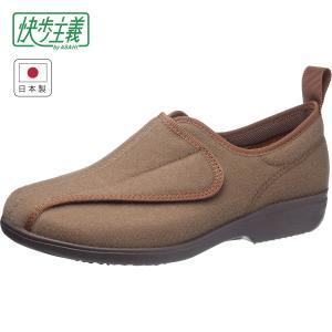 レディース スニーカー 幅広 4E 快歩主義 L148 オークパイル|sunrise-shoes