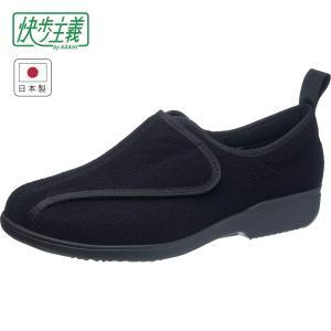 レディース スニーカー 幅広 4E 快歩主義 L148 ブラックパイル|sunrise-shoes