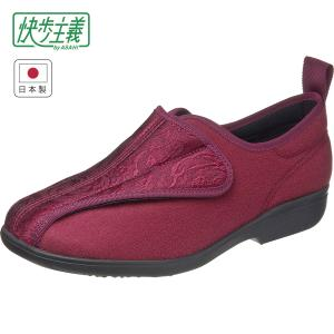レディース スニーカー 幅広 4E 快歩主義 L148 ワインパイル|sunrise-shoes