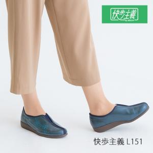 レディース スニーカー スリッポン 3E 快歩主義  L151|sunrise-shoes