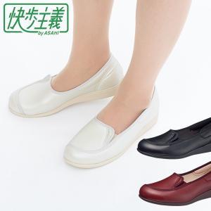 レディース スニーカー スリッポン 快歩主義  L155|sunrise-shoes