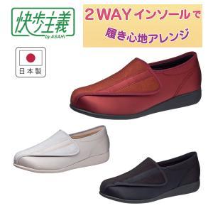レディース スニーカー 軽量 快歩主義  L156|sunrise-shoes