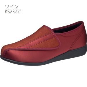レディース スニーカー 軽量 快歩主義  L156 ワイン sunrise-shoes