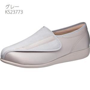 レディース スニーカー 軽量 快歩主義  L156 グレー sunrise-shoes