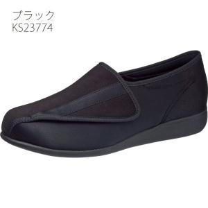 レディース スニーカー 軽量 快歩主義  L156 ブラック sunrise-shoes