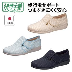 レディース スニーカー 快歩主義  L157|sunrise-shoes