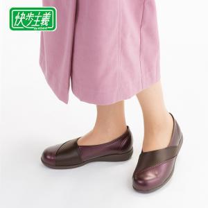 レディース スニーカー 軽い 脱ぎ履き簡単 快歩主義 L158 ワイン sunrise-shoes