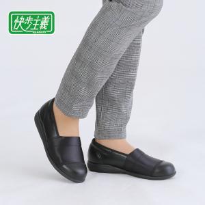 レディース スニーカー 軽い 脱ぎ履き簡単 快歩主義 L159 ブラック sunrise-shoes