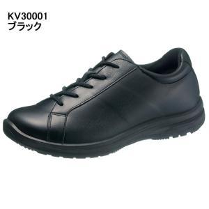 スニーカー レディース ウォーキングシューズ 幅広 4E クッション性 アサヒメディカルウォークWK L001|sunrise-shoes|02