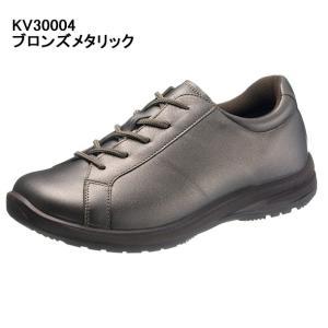 スニーカー レディース ウォーキングシューズ 幅広 4E クッション性 アサヒメディカルウォークWK L001|sunrise-shoes|05