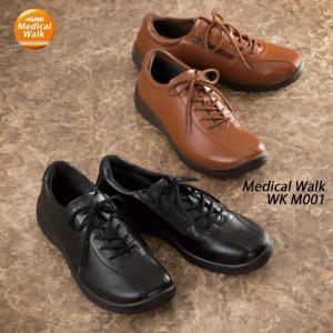 メンズ ウォーキングシューズ 幅広 4E クッション性 アサヒメディカルウォークWK M001|sunrise-shoes