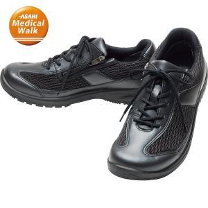 敬老の日 ギフト メンズ スニーカー ウォーキングシューズ 幅広 4E メッシュ アサヒメディカルウォークWK M002|sunrise-shoes