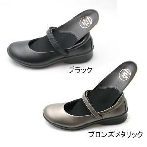 レディス パンプスタイプ ベルトタイプ アサヒメディカルウォークCC L013 sunrise-shoes 07