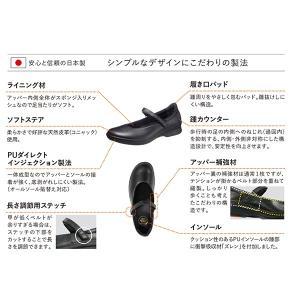 レディス パンプスタイプ ベルトタイプ アサヒメディカルウォークCC L013 sunrise-shoes 08