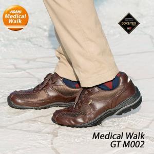 メンズ スニーカー ウォーキングシューズ アサヒメディカルウォークGT M002|sunrise-shoes