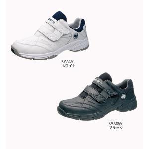 幅広 4E オールコート対応モデル ウィンブルドン WM-6000 |sunrise-shoes