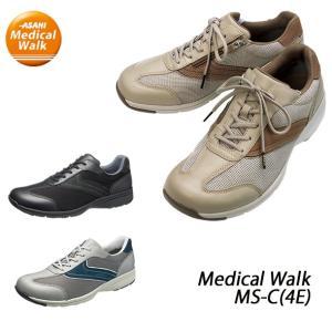 父の日 プレゼント メンズ ウォーキングシューズ 幅広 4E メッシュ アサヒメディカルウォーク MS-C|sunrise-shoes