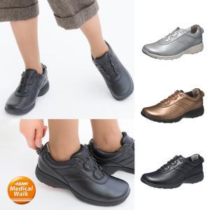 スニーカー レディース ウォーキング 幅広 4E アサヒメディカルウォークBO L015|sunrise-shoes