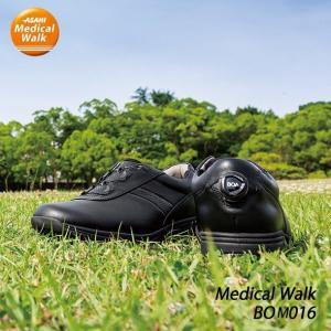 スニーカー メンズ ウォーキング 幅広 4E アサヒメディカルウォークBO M016|sunrise-shoes