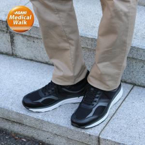 メンズ トレーニング 3E メッシュ アサヒメディカルウォーク TR M020 ブラック|sunrise-shoes