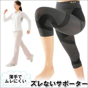スパッツ 膝 太もも 腰 グラつき 歪み むくみ 痛み 疲れ 対策 便利 グッズ ウォーキング ラン...