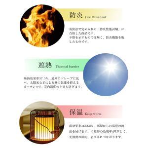 オーダーカーテン 遮光1級 無地 選べる41色 1枚 【幅 101〜150cm】【丈 30〜250cm】 洗える 1cm単位からオーダー可能! シンプル タッセル付 送料無料|sunrose-group|04
